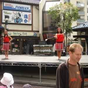 Island Dancers 2