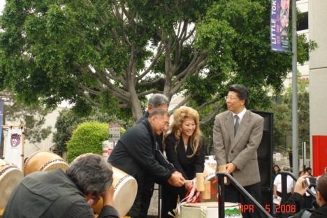 Saki Ceremony