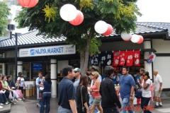 2009 Nisei Week Festival