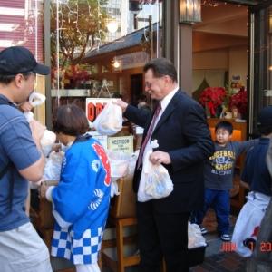 Children Gift Bags