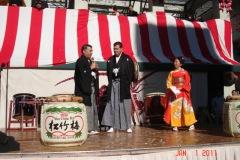 2011 Oshogatsu Festival