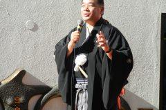 2012 Oshogatsu Festival