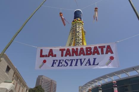 Tanabata Festival 2013 (3)