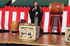 2014 Oshogatsu Festival
