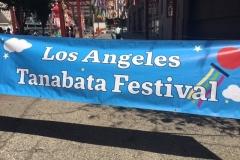 2017 Tanabata Festival