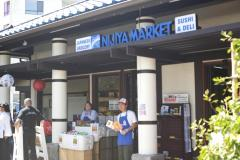 nijiya_market_offering_cool_drinks