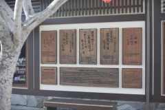 japanese_village_plaza_and_community_dedications