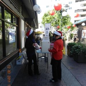 JCC Charity Event 12-3-2011 (2)