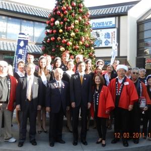 JCC Charity Event 12-3-2011 (28)