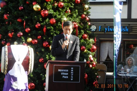 JCC Charity Event 12-3-2011 (14)
