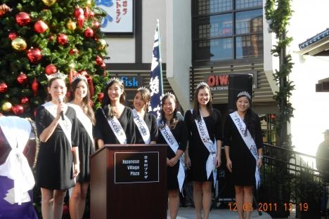 JCC Charity Event 12-3-2011 (18)